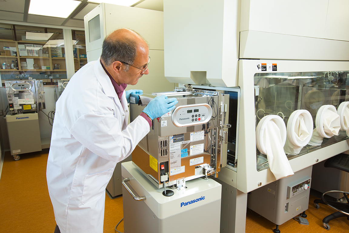 Conconi Family Immunotherapy Lab